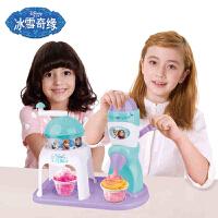 迪士尼冰雪奇缘冰果套装 儿童冰沙雪糕机冰激凌冰果机玩具女孩2136