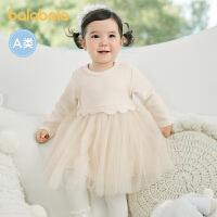 【2件6折价:113.9】巴拉巴拉女童连衣裙秋冬2021新款宝宝洋气裙子儿童公主裙可爱甜美