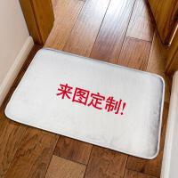 喜庆花朵进门地垫防滑吸水地垫客厅卧室玄关卫生间厨房脚垫