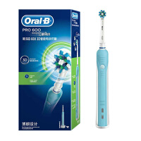 [当当自营] 博朗欧乐B D16.523U 专业护理型电动牙刷经典型(蓝色)