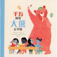 东方娃娃绘本版2019年8月下 期刊杂志