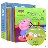 赠光盘 正版小猪佩奇书籍佩琪全套10册中英文对3-6岁儿童绘本图书peppa pig粉红猪小妹双语图画书幼儿园动画故事