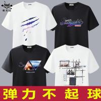 【夏上新】夏季男士短袖t恤中青年韩版半袖打底衫体恤大码男装上衣服男T恤