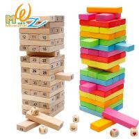 木丸子儿童玩具数字叠叠高亲子桌面游戏木制积木益智玩具