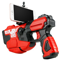 AR魔力枪儿童玩具枪4D体感手枪6-7-10-12岁抢玩具男孩生日礼物AR增强现实蓝牙连接