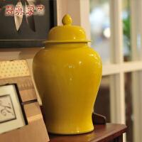 墨菲 柠檬黄单色釉储物收纳罐简约现代创意陶瓷家居装饰品摆件