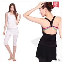 健身房紧身跑步套装女瑜伽服含胸垫 显瘦背心速干 可礼品卡支付