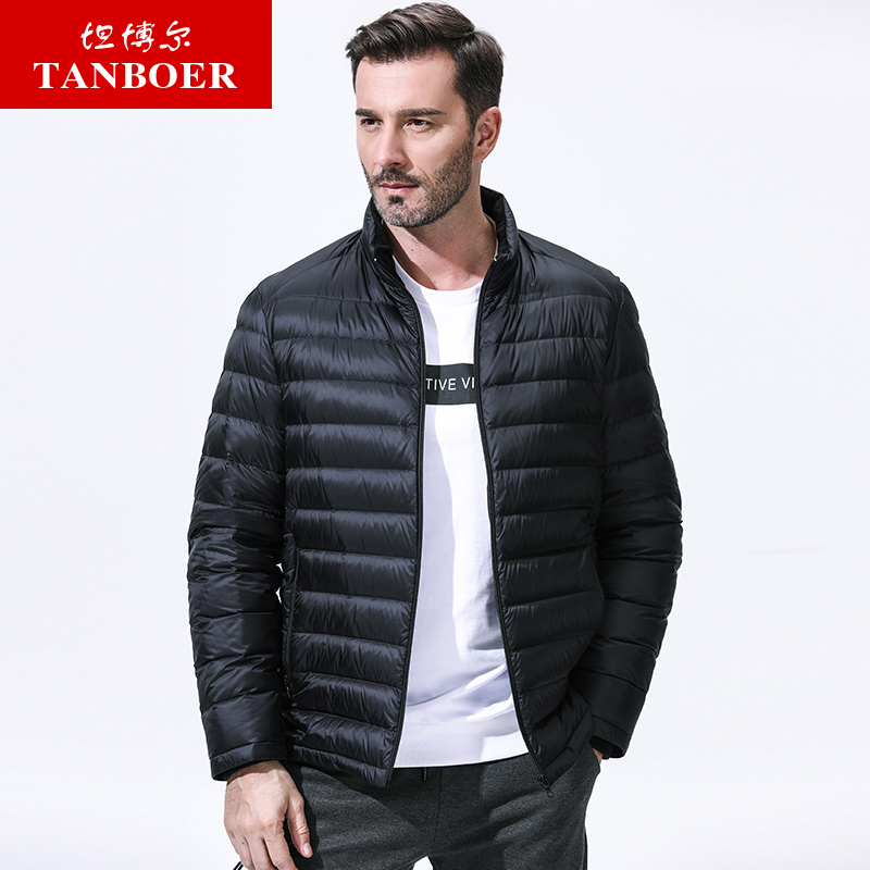 坦博尔羽绒服男士2017秋冬新款时尚大码立领轻薄羽绒外套TA17281