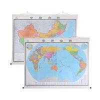 中国全图挂图+世界全图挂图(四全 实木卷轴精装版 专业挂图套装组合)