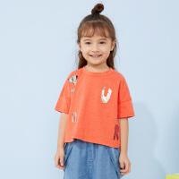 【3件2.5折后到手价:74.8元】商场同款马拉丁童装女童T恤18夏新款短袖T恤