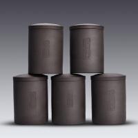 紫砂茶�~罐普洱茶密封罐紫泥茶具茶道配件