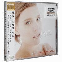 正版 西欧音乐 Paula Jaakkola 宝拉・加科拉:神圣 (CD+DVD)