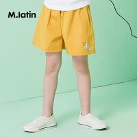 【2件2.5折:69元】马拉丁童装女童短裤夏款新款弹力休闲黄色喇叭阔腿高腰裤