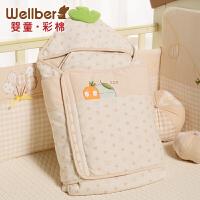 威尔贝鲁 宽裹腹新生儿抱被 春秋冬抱毯包被彩棉棉毛布婴儿包巾