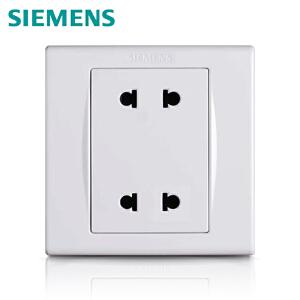 西门子开关插座品宜雅白四孔电源插座面板