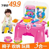 儿童过家家玩具女 男宝宝声光做饭玩具 套装 厨房游戏凳子 切切乐