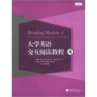 【二手旧书8成新】大学英语交互阅读教程4 [美] 沃利(Mary Lee Wholey),[加] 亨内恩 978704