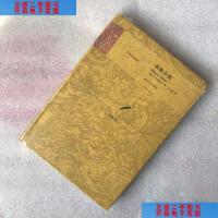 【二手旧书9成新】米格尔街 /V.S.奈保尔 浙江文艺出版社