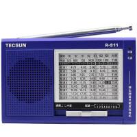 德生 R-911 高灵敏度全波段收音机 校园广播袖珍式 考试收音机老年人全波段收音机