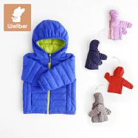 威尔贝鲁 儿童羽绒服 男女宝宝冬季外套 婴儿轻薄款连帽保暖外套