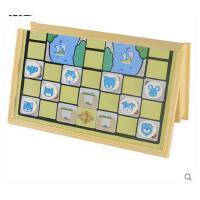 便携折叠式带磁性斗兽棋套装儿童休闲益智儿童卡通棋盘斗兽棋 可礼品卡支付