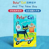 #小豆豆英文童书 Pete the Cat and the New Guy 皮特猫和他的新朋友 吴敏兰书单 英文原版绘