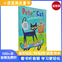 英文绘本 Pete the Cat and the New Guy 皮特猫和他的新朋友 [4-6岁]