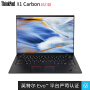 联想ThinkPad X1 Carbon 2019(01CD)14英寸轻薄笔记本电脑(i5-10210U 8G 512SSD FHD IPS)黑色