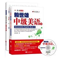 赖世雄美语:中级美语(下)(附MP3光盘一张+助学手册)