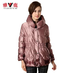 雅鹿秋冬女士女款羽绒服 时尚印花中老年妈妈装 加肥加大一袖长女士羽绒服YO3070B