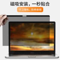 包邮支持礼品卡 Benks 苹果笔记本 屏幕膜 macbook 电脑 磁吸 防偷窥 贴膜 pro 15寸 air 13