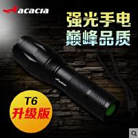 LED车前灯强光手电 伸缩变焦 夜骑自行车装备配件