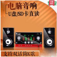 【支持礼品卡】索爱 SA-319笔记本电脑音响 2.1低音炮有源多媒体台式机小音箱u盘