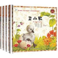 """东方沃野:换个角度读经典童话(套装4册)(国内首套以""""换个角度""""为特点的经典童话.站在人物的立场 去重新解读经典童话)"""