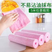 抖音椰壳抹布厨房洗碗布吸水不沾油不掉毛家务清洁椰皮
