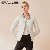 ERAL/艾莱依2018新款秋冬季轻便轻薄羽绒服女短款外套时尚韩版潮