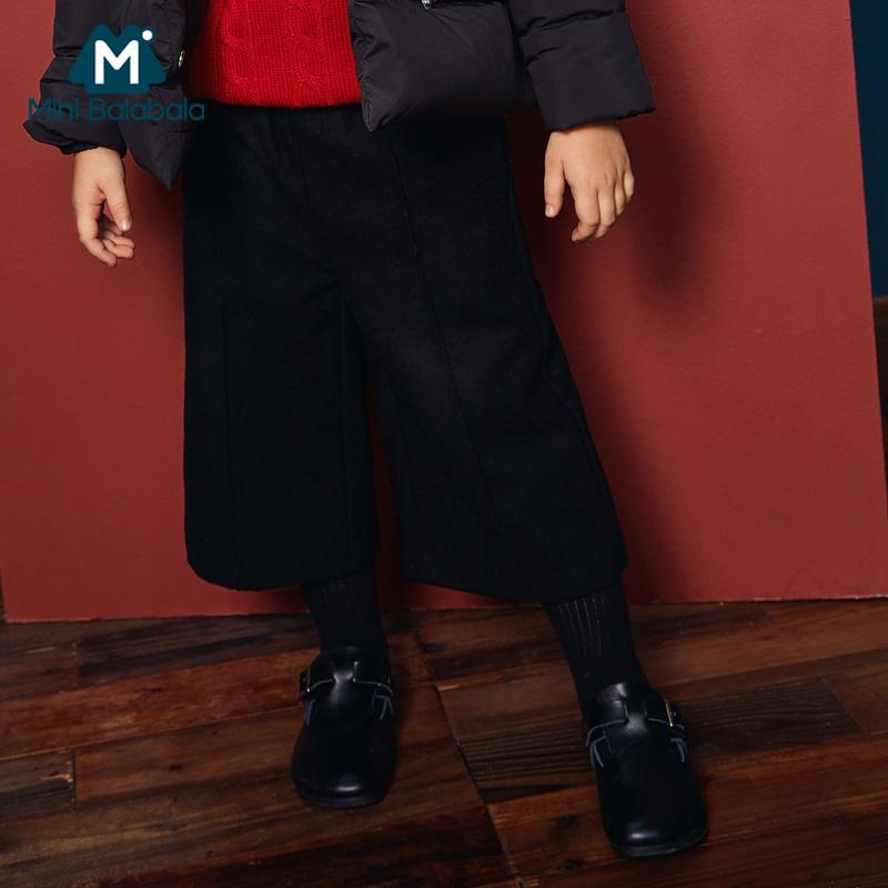 【限时2件3折价:72】迷你巴拉巴拉童装呢子长裤冬季新款裤子男女童加厚宽松阔腿裤