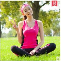 新款瑜伽服套装健身服时尚靓丽 含胸垫女款 可礼品卡支付