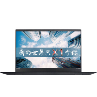 联想ThinkPad X1 Carbon 2018(0HCD)14英寸轻薄笔记本电脑(i7-8550U 8G 256G