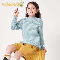【2件6折价:98.9】巴拉巴拉儿童毛衣女童甜美2021新款冬季中童套头衫打底毛衫半高领