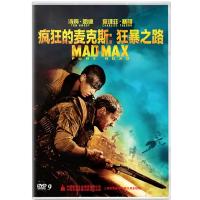 正版电影疯狂的麦克斯4:狂暴之路DVD盒装D9光盘碟片汤姆哈迪