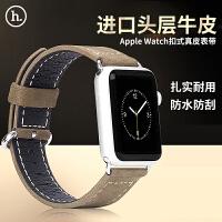 【支持礼品卡】浩酷apple watch真皮表带苹果iwatch2现代风扣休闲手表带38/42mm