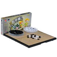 围棋套装先行者大号磁性磁石棋折叠棋盘F-9F-5C-5儿童黑白五子棋