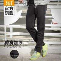 361男装运动裤男跑步健身透气直筒针织长裤户外休闲长裤