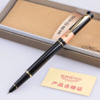 官方正品 英雄钢笔M09海纳百川铱金笔 练字笔 防滑 英雄笔