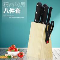 (8件套)木座厨房八件套刀具套装不锈钢菜刀斩骨刀