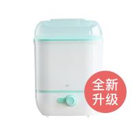 【网易严选 爆款直降】网易智造奶瓶消毒烘干一体机