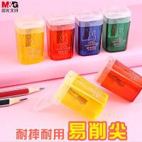 晨光卷笔刀儿童小学生米菲垃圾桶造型卷笔刀1桶48个装小型便携式素描小巧型削笔刀削笔器铅笔刨幼儿园奖品