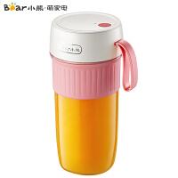小熊(Bear)料理机 便携式榨汁机多功能果汁机迷你家用榨汁杯搅拌奶昔随行双杯 小型搅拌机 LLJ-D04E2
