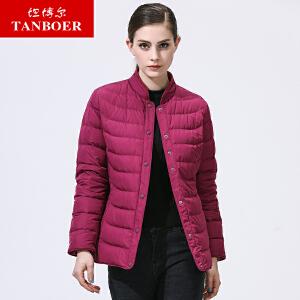 坦博尔新款羽绒服女短款轻薄时尚立领宽松大码羽绒服外套TB17022